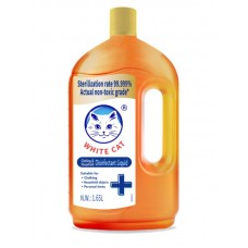 Clothing & household disinfectant liquid